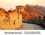 great wall sunset over... | Shutterstock . vector #221326252