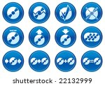 gadget icons set. white   dark... | Shutterstock . vector #22132999
