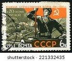 russia   circa 1963  stamp...   Shutterstock . vector #221332435