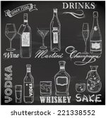 hand drawn drink menu on... | Shutterstock .eps vector #221338552