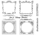 set of vintage decorative... | Shutterstock .eps vector #221399815