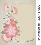 vintage card with flowers | Shutterstock .eps vector #221417302
