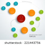 vector modern and simple... | Shutterstock .eps vector #221443756
