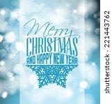 vector vintage retro christmas... | Shutterstock .eps vector #221443762