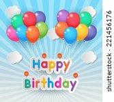 paper happy birthday sign ... | Shutterstock .eps vector #221456176