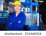 portrait of young technician... | Shutterstock . vector #221460316