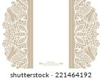 abstract background  wedding... | Shutterstock .eps vector #221464192