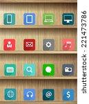 wood shelf modern design... | Shutterstock .eps vector #221473786