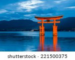 Great Floating Gate  O Torii ...