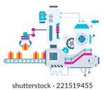 vector industrial illustration... | Shutterstock .eps vector #221519455