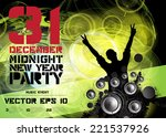 2015 new year party  poster ...