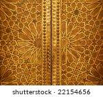 Oriental Ornamented Door In...