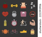 health and fitness icon | Shutterstock .eps vector #221593906