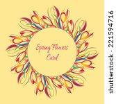 vector stylized fantasy tulips  ...   Shutterstock .eps vector #221594716