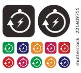 electricity icon . charge icon | Shutterstock .eps vector #221609755