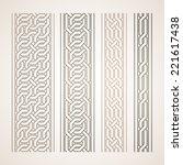 arabic pattern | Shutterstock .eps vector #221617438