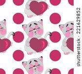 love kitten with heart... | Shutterstock . vector #221629852