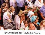 odessa  ukraine   september 13  ... | Shutterstock . vector #221637172