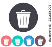 bin icon   vector illustration | Shutterstock .eps vector #221686006