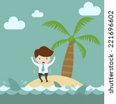 businessman need help on island. | Shutterstock .eps vector #221696602
