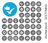 quality control icons set.... | Shutterstock .eps vector #221774842