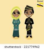 cartoon asean brunei  | Shutterstock .eps vector #221774962