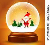 Snow Globe With Santa Claus...