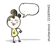 woman with speech bubble | Shutterstock .eps vector #221859442