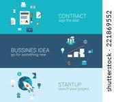 business contract idea startup... | Shutterstock .eps vector #221869552