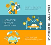 car repair service and wash... | Shutterstock .eps vector #221869585