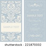 set of antique greeting cards ... | Shutterstock .eps vector #221870332