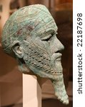Small photo of Head of an Akkadian ruler, Early Bronze Age; 2300-??2000 B.C. Iran or Mesopotamia