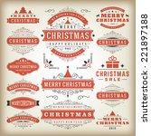 christmas decoration vector... | Shutterstock .eps vector #221897188