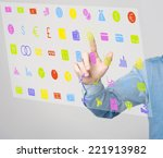 corporate guy hand touching on... | Shutterstock . vector #221913982