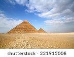 pyramids of giza   Shutterstock . vector #221915008