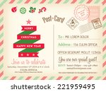 vintage merry christmas holiday ... | Shutterstock .eps vector #221959495