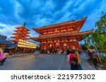 tokyo april10  senso ji temple... | Shutterstock . vector #221975302