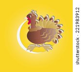 the symbol of thanksgiving  ... | Shutterstock .eps vector #221983912