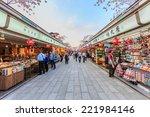 Tokyo April10  Tourists Shop...