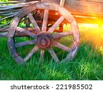 Wheel Of Old Wooden Carriage