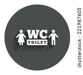 wc toilet sign icon. restroom...