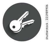 keys sign icon. unlock tool...