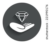jewelry insurance sign. hand...