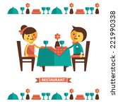 vector icons in a set of...   Shutterstock .eps vector #221990338