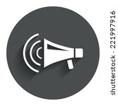 megaphone sign icon....