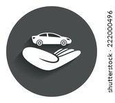 car insurance sign icon. hand...