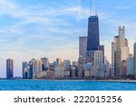 Chicago Skyline Chicago Downtown Skyline - Fine Art prints
