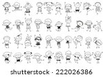 group of kids drawing sketch | Shutterstock .eps vector #222026386