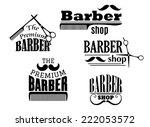 black retro barber shop icons ... | Shutterstock .eps vector #222053572