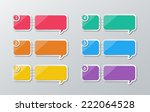 set of blank colorful paper... | Shutterstock .eps vector #222064528